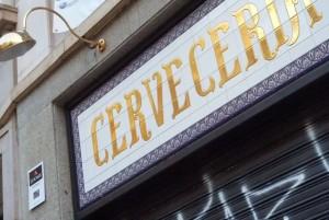 Licencia actividad bar cafetería restaurante